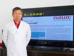 中国科学院教授 人類遺伝学博士 金鋒氏