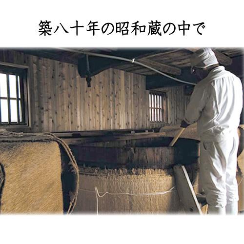 有機玄米酢